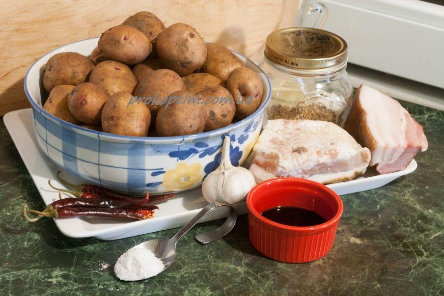 Інгредієнти для приготування копченої картоплі на багатті