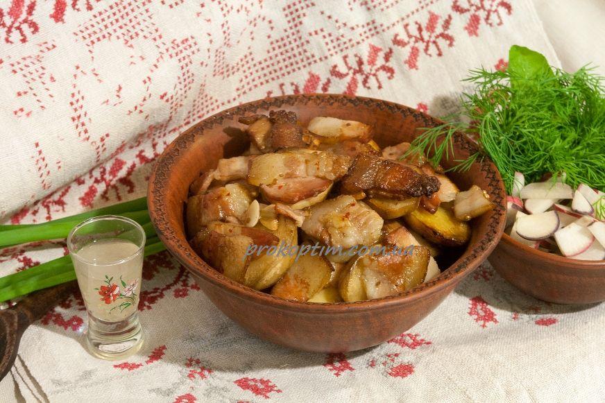 Копчена картопля на багатті